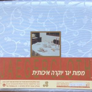 Other - White tablecloth